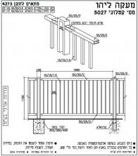 thumb_5027-page117