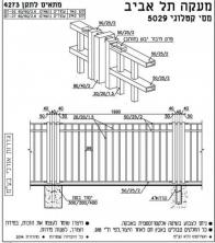 thumb_5029-page119