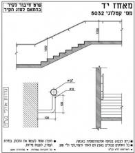 thumb_5032-page122