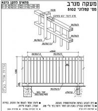 thumb_5102-page124